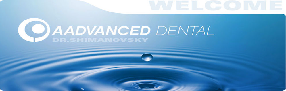 AAdvanced Dental | Dentists in 1508 Washington St - Oregon City OR - Reviews - Photos - Phone Number