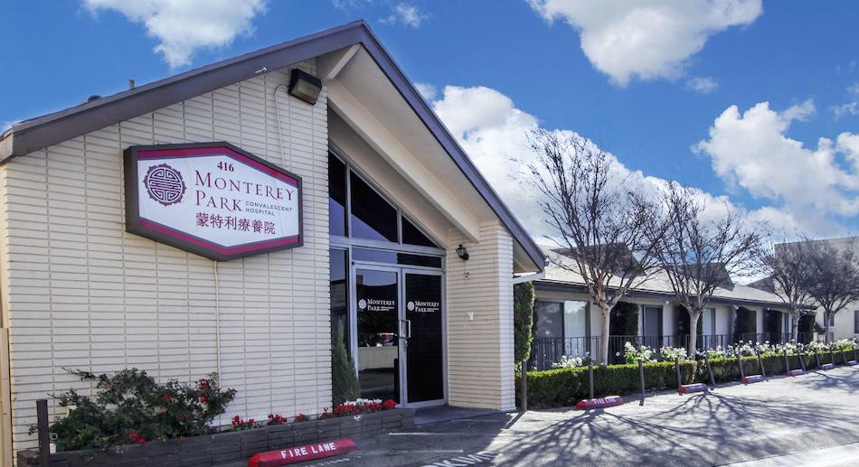 Bloomfield CT Rehabilitation Center