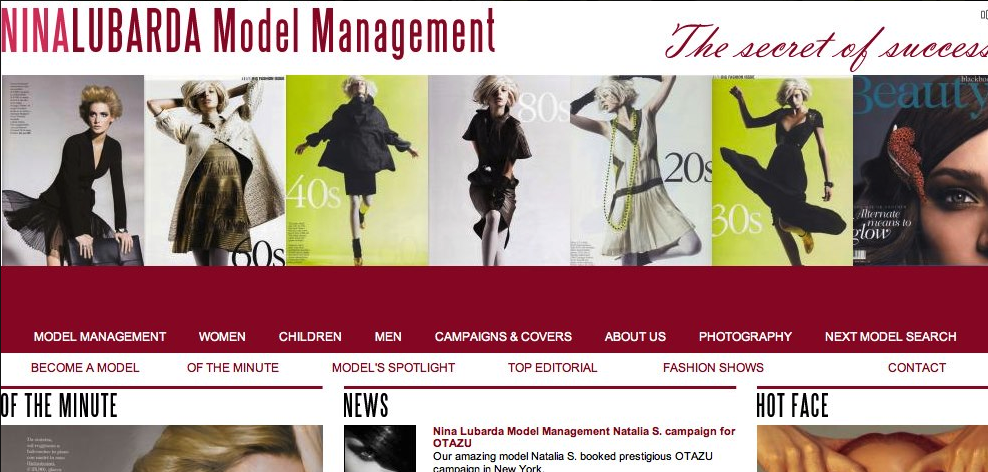 Nina Lubarda Model Management reviews | Other at 747 3rd Ave,  2nd floor - New York NY