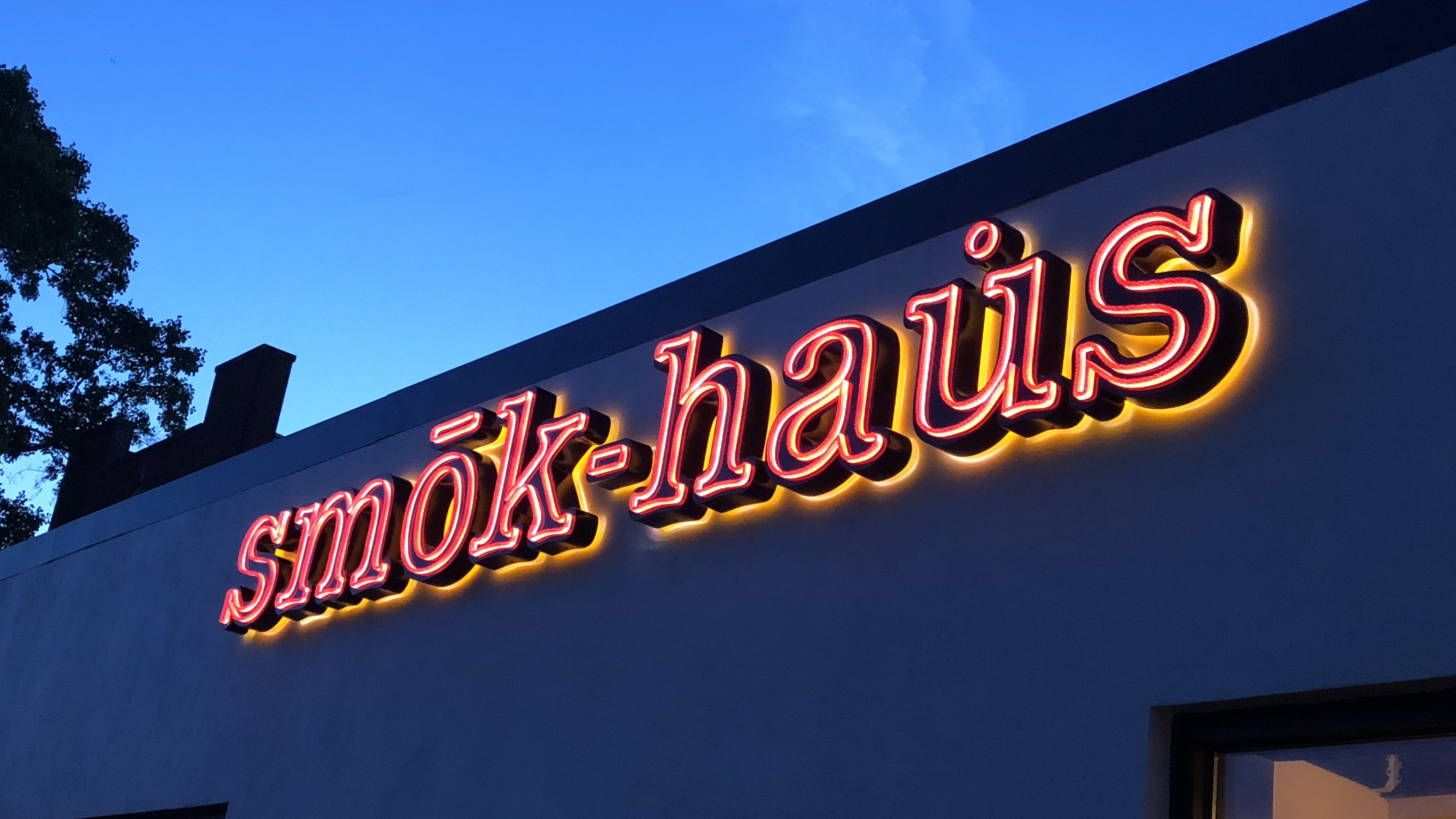 SMOK-HAUS reviews | Barbeque at 7 12th St - Garden City NY