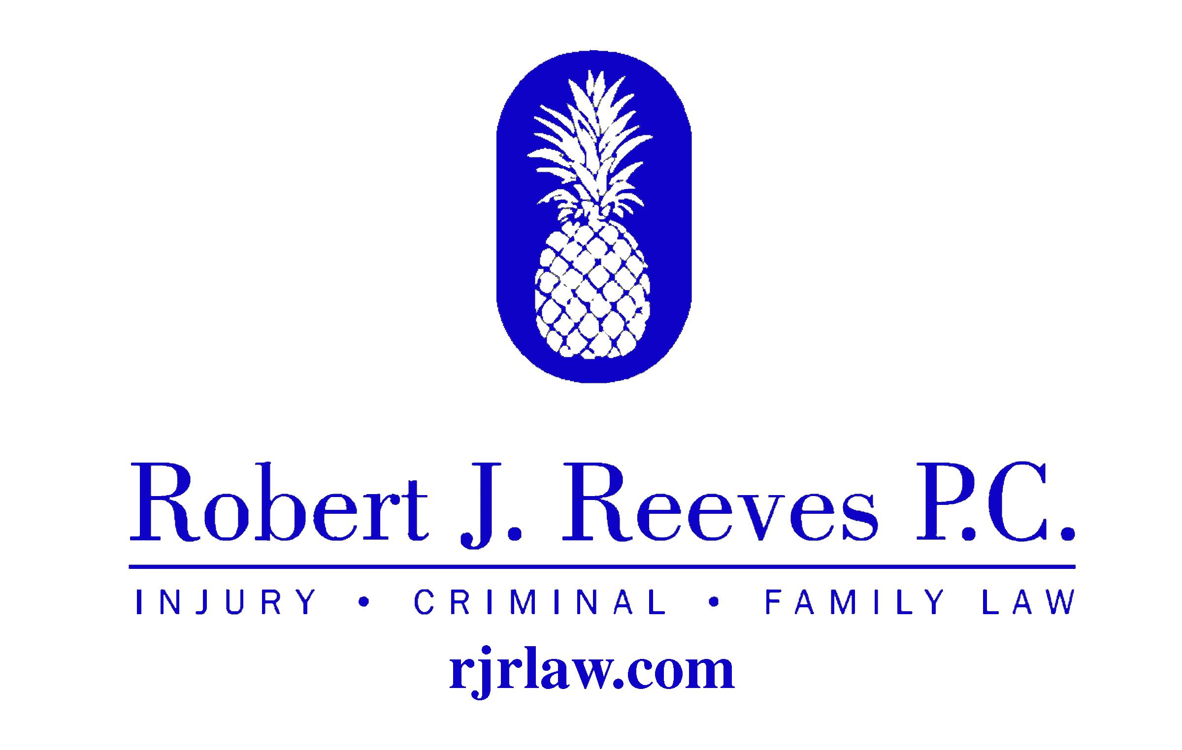 Robert J Reeves P.C. reviews | Criminal Defense Law at 1012 Market Street - Fort Mill SC