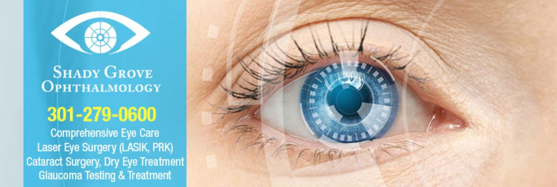 Shady Grove Ophthalmology: Anthony O. Roberts MD reviews | Ophthalmologists at 9715 Medical Center Dr - Rockville MD