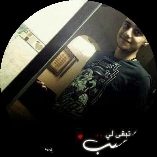 Emon Qaysi